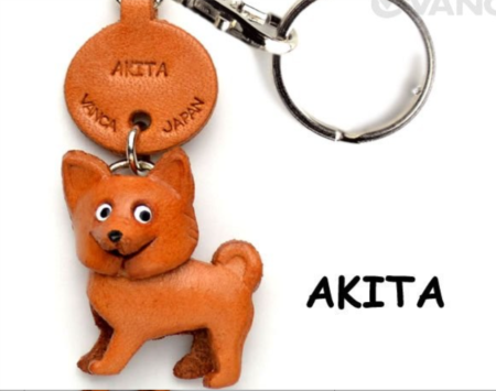 Leather Key Chain – Akita